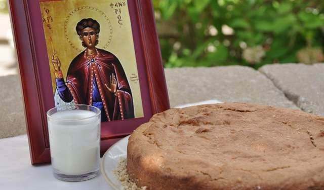 Saint Fanourios Cake - Recipe for Fanouropita